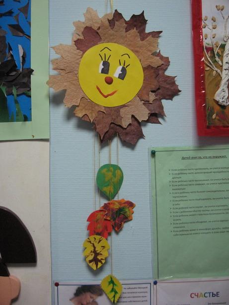 Поделки осени в детский сад своими руками картинки